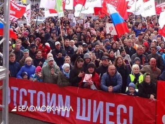 Из-за митинга в архангельской Соломбале против глобалной экологической афёры пгубернатора Орлова на Шиесе перекроют улицы