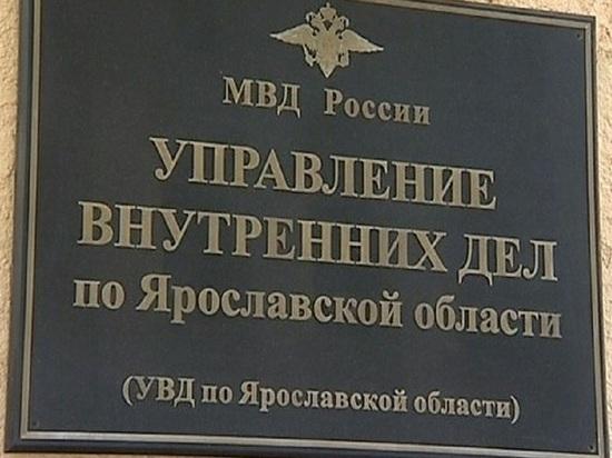 В Ярославле совершено вооруженное ограбление микрофинансовой организации