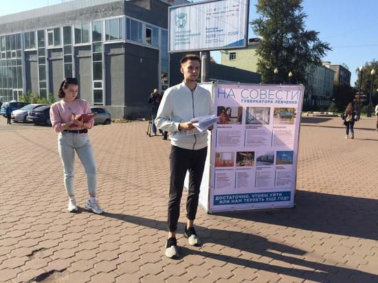Общественники Приангарья просят губернатора Левченко покинуть пост