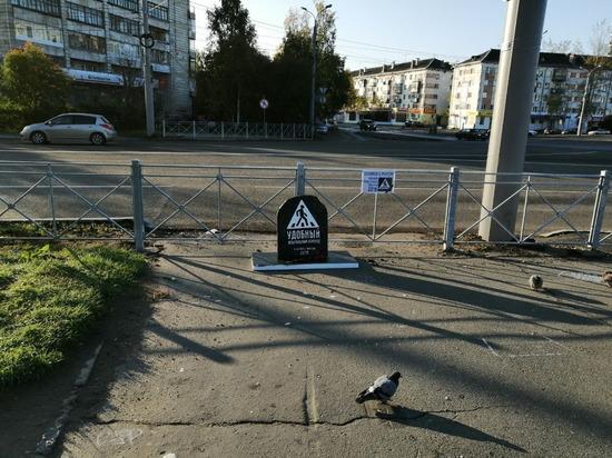 Архангельск продолжают застраивать могильными памятниками