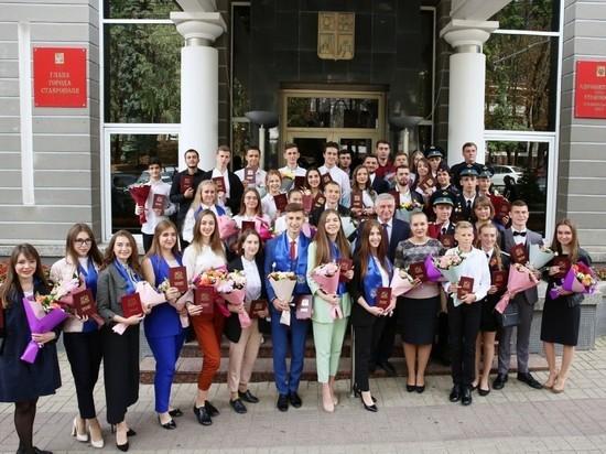 Жителей Ставрополя наградили за заслуги перед городом