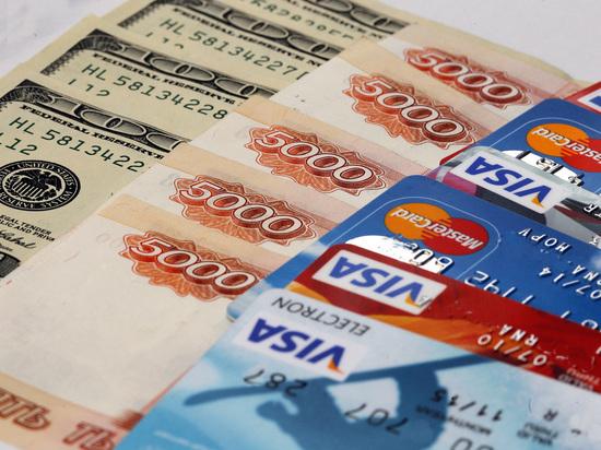 Банки решили оценивать клиентов по кредитам их родственников