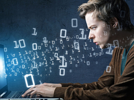 Перспективы «Цифрового государства» обсудят в Тверской области