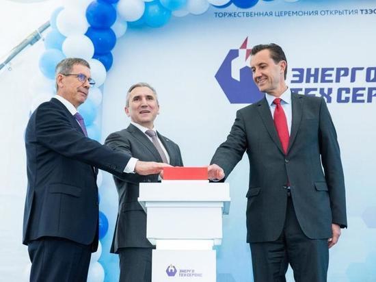 В «Боровском» запустили новое производство