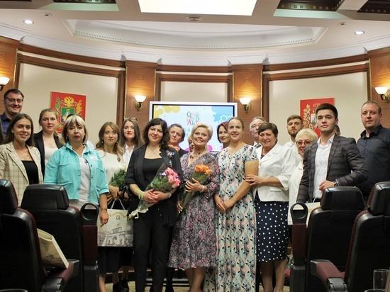 В Ставрополе определили самые социально-значимые проекты