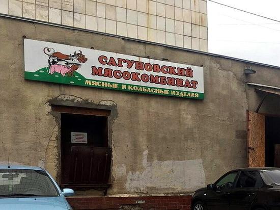 Суд запретил мясокомбинату в Воронеже шуметь по ночам