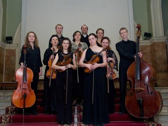 Камерный оркестр «Орфей» из Перми даст концерт в Ростовском кремле