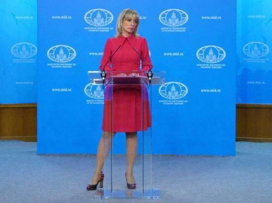 Захарова жёстко ответила на претензии Эстонии
