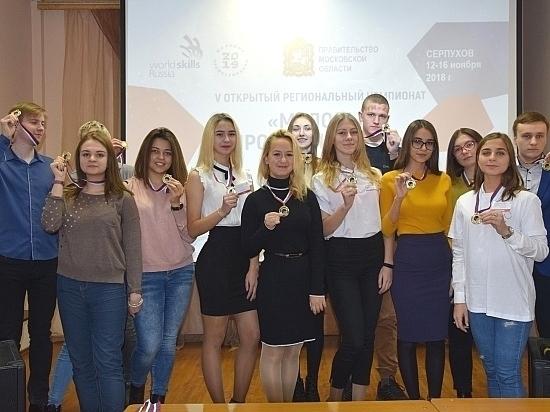 Студенты Серпуховского колледжа готовятся к новым победам