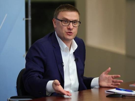 Алексей Текслер рассказал, каким видит будущее региона