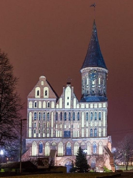 В Калининградской области модернизируют органный зал Кафедрального собора