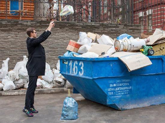 В Тверской области проходят эко-уроки для школьников по раздельному сбору отходов