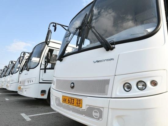 Краснодарский автобус № 146А изменит маршрут в сентябре