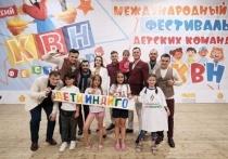Чебоксарскую команду школьной лиги КВН пригласили во Всероссийскую Юниор-лигу