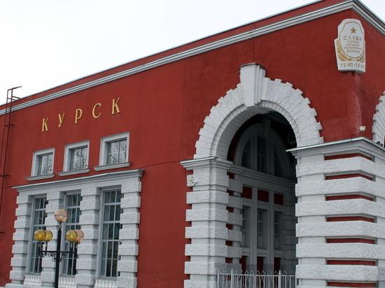 Курская область приняла систему единого проездного билета
