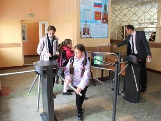 Школьники Магадана обзаведутся шкафчиками, как в США