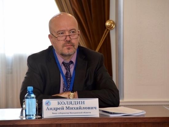 Вице-губернатор Колымы о демографии: надо любить друг друга