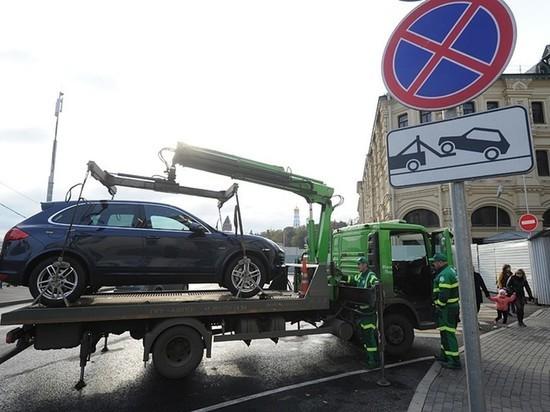 Неправильно припарковал и попал на деньги: в Ярославле начинают работать эвакуаторы