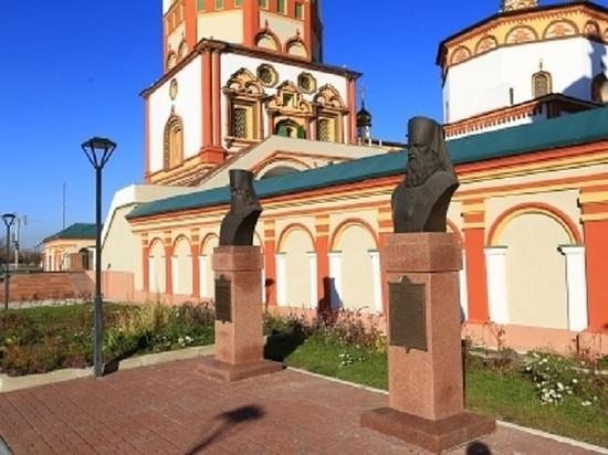 На открытии фестиваля «Сияние России» в Иркутске установят бюст святителя Иннокентия