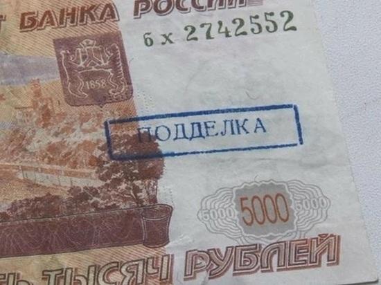 На территории Соль-Илецкого района много фальшивых денег