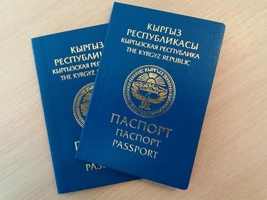 В Соль-Илецке жителей Киргизии фиктивно поставили на учет