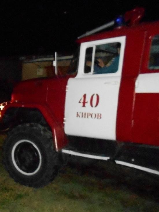 Человек пострадал в пожаре жилого дома в Кирове