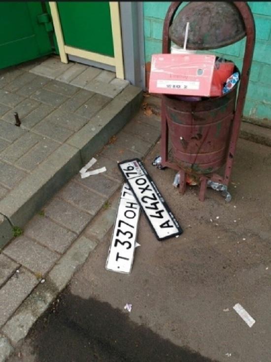 В Ярославле разыскивают группу подростков ворующих автомобильные номера