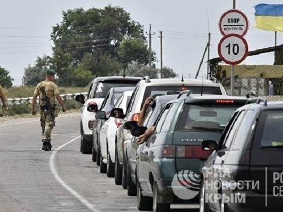 Украина запретит въезд автомобилей в одном из КПП на границе с Крымом