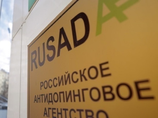 Россию подозревают в обмане: спортсменов могут не пустить на Олимпиаду
