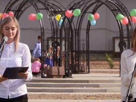 В Лихославле благоустраивают парк - открыт 3-й этап