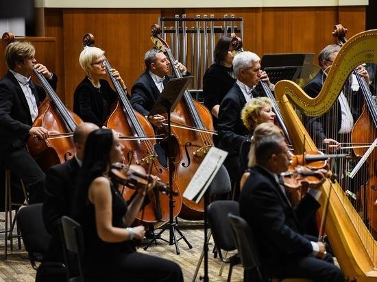 В Волгограде начинается симфонический сезон