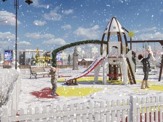 В Рязани снова ищут подрядчика для благоустройства парка перед ДК «Приокский»