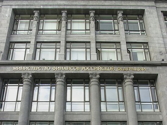 """Минфин анонсировал масштабное сокращение """"армии"""" чиновников"""