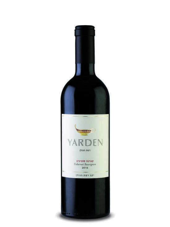 «Ярден Каберне Совиньон 2016» - достойное вино к главному празднику