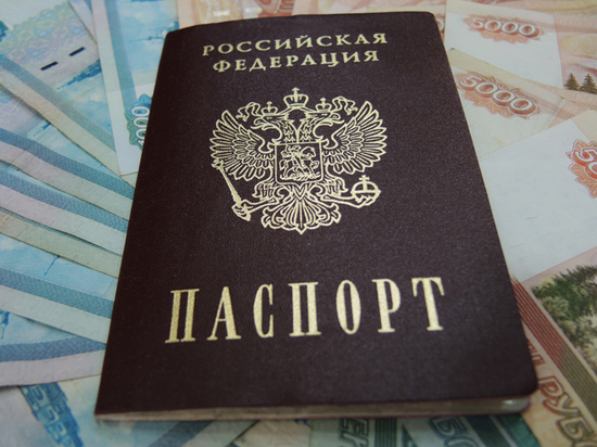 Московские школьники начали подделывать паспорта ради покупки спиртного