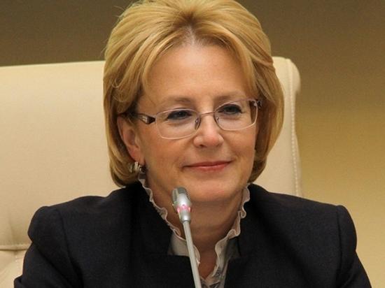 Скворцова в ООН рассказала об успехах в борьбе с туберкулезом