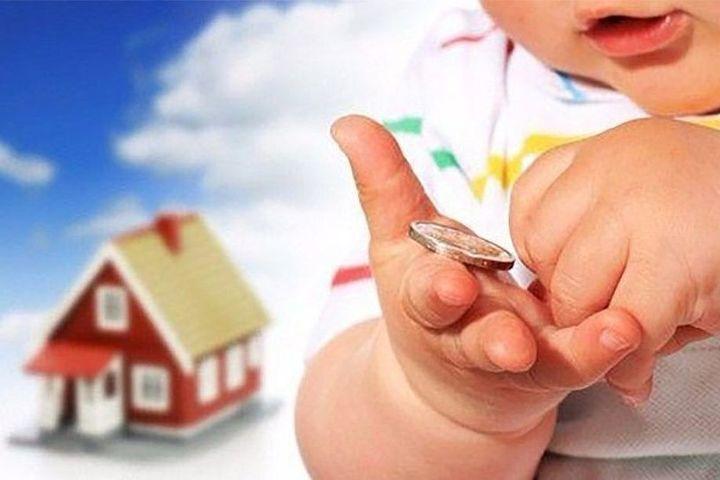 Более тысячи матерей получили региональный маткапитал в Тверской области -  МК Тверь