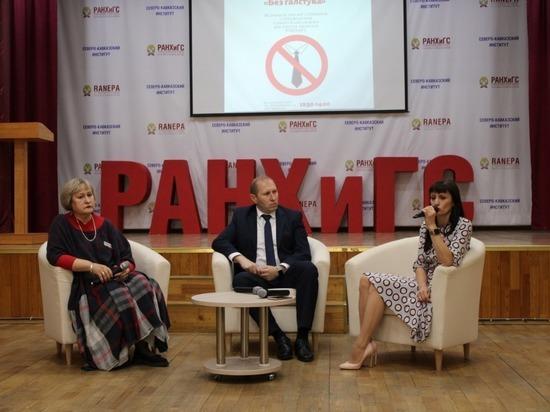 Президентская академия на Северном Кавказе отметила День рождения