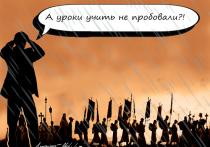 В России очень любят Бога. Вернее, не так — очень любят на Бога надеяться, а самим плошать. Авось он молитву-то услышит, враз вмешается и все исправит
