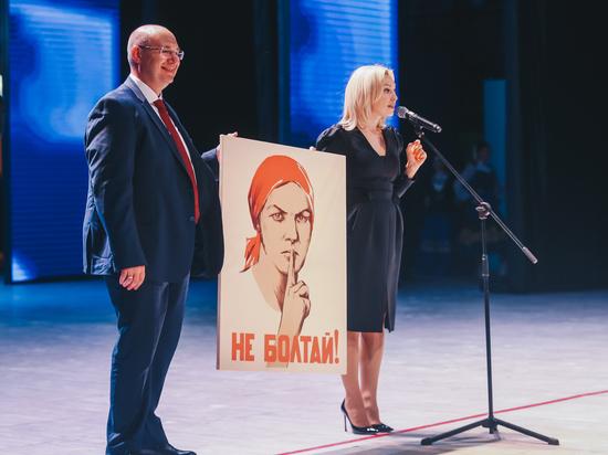 Депутат ГДРФ от Ставрополья за сохранение региональных СМИ