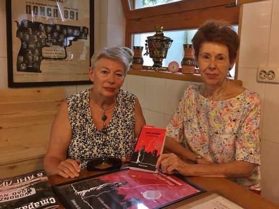 Красный разведчик: Штирлиц взбодрил французских читателей