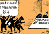 Шанс для генерала Ганца: Жертва Лапида и предательство в Ликуде