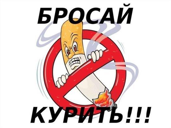 Новосибирец украл с прилавка 15 блоков сигарет и выкурил их с друзьями