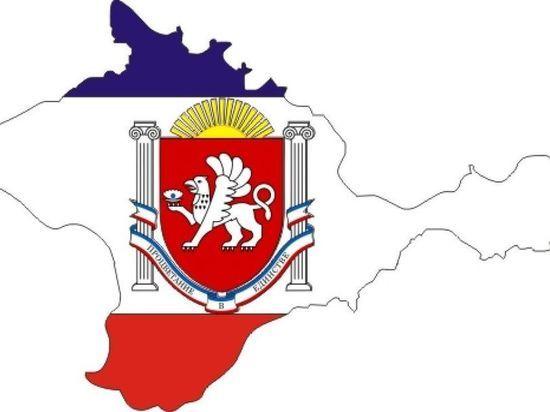 Крым отмечает День флага и герба республики