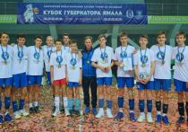 В «Кубке губернатора Ямала» победили юные волейболисты из Москвы