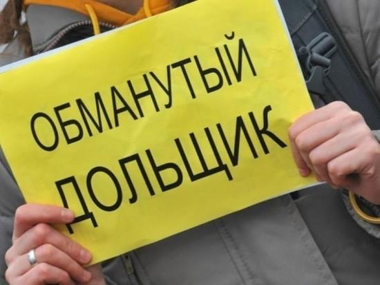 В Новосибирске создадут Региональный Фонд защиты дольщиков
