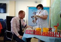 На Ямале провели акцию по борьбе со СПИДом «Тест на ВИЧ: Экспедиция»