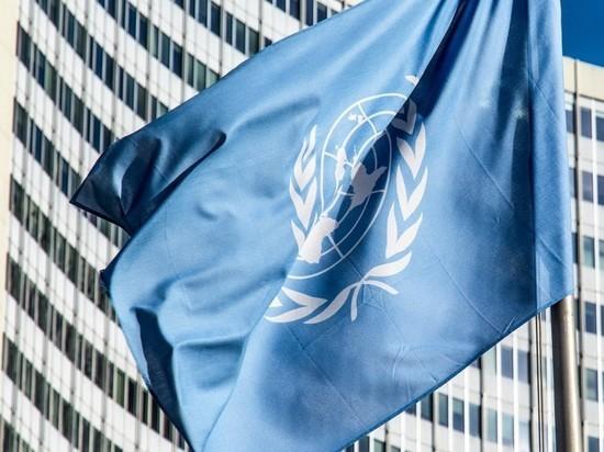 США не пустили делегацию Лаврова на Генассамблею ООН