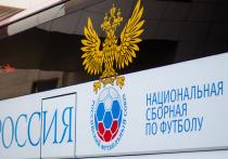 Сборная России может пропустить чемпионат мира по футболу из-за допингового скандала