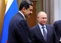 Президент Венесуэлы Мадуро прибыл в Москву